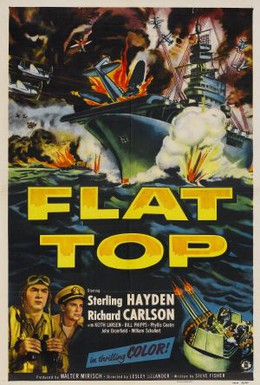 Постер фильма Авианосец (1952)
