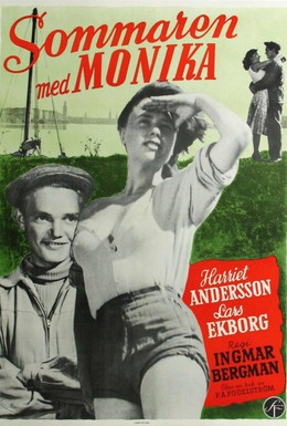 Постер фильма Лето с Моникой (1953)