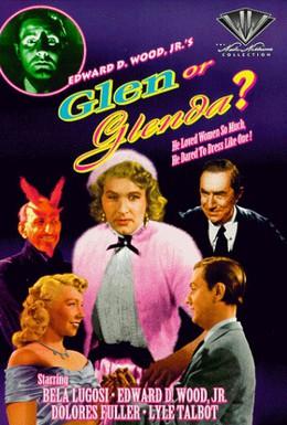 Постер фильма Глен или Гленда (1953)