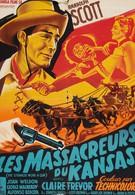 Незнакомец с револьвером (1953)