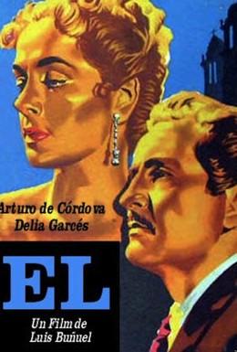 Постер фильма Он (1953)