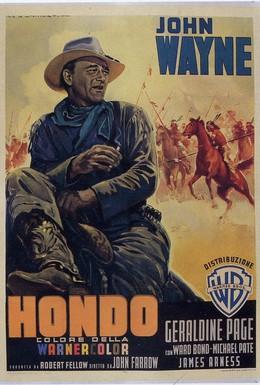 Постер фильма Хондо (1953)