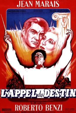 Постер фильма Призыв судьбы (1953)