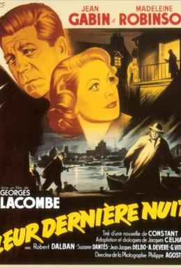 Постер фильма Их последняя ночь (1953)