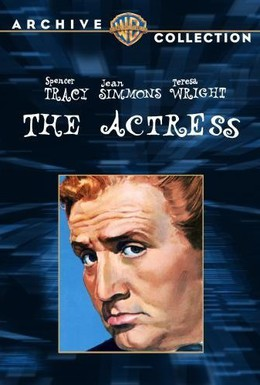 Постер фильма Актриса (1953)