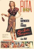 Мисс Сэди Томпсон (1953)