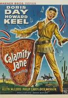 Джейн-катастрофа (1953)
