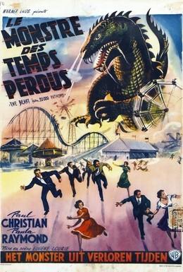 Постер фильма Чудовище с глубины 20000 морских саженей (1953)