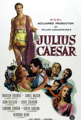 Постер фильма Юлий Цезарь (1953)