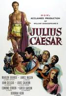 Юлий Цезарь (1953)