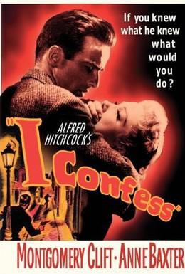 Постер фильма Я исповедуюсь (1953)