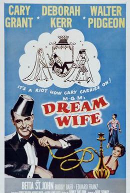 Постер фильма Идеальная жена (1953)