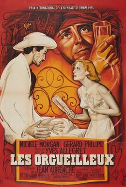 Постер фильма Гордецы (1953)