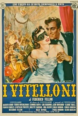 Постер фильма Маменькины сынки (1953)