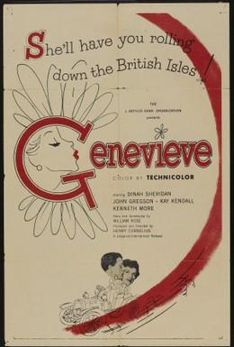 Постер фильма Женевьева (1953)