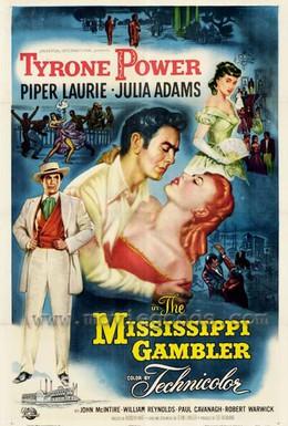 Постер фильма Игрок из Миссисипи (1953)