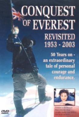 Постер фильма Покорение Эвереста (1953)