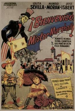 Постер фильма Добро пожаловать, мистер Маршалл (1953)
