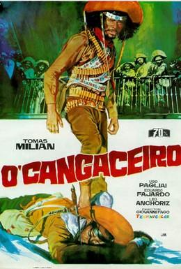 Постер фильма Бандит (1953)
