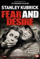Страх и вожделение (1953)
