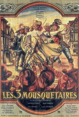 Постер фильма Три мушкетера (1953)