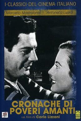 Постер фильма Повесть о бедных влюбленных (1954)