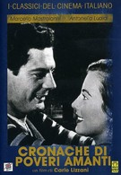 Повесть о бедных влюбленных (1954)