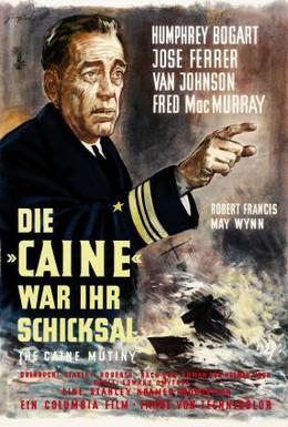 Постер фильма Восстание Кейна (1954)