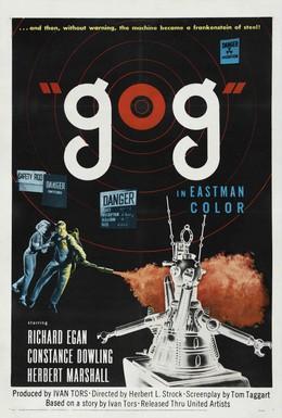 Постер фильма Гог (1954)