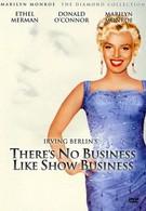 Нет такого бизнеса, как шоу-бизнес (1954)