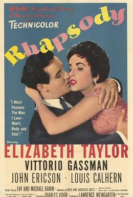 Постер фильма Рапсодия (1954)