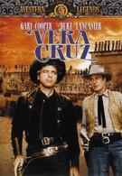 Вера Круз (1954)