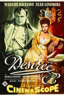 Постер фильма Любовь императора Франции (1954)