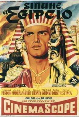 Постер фильма Египтянин (1954)