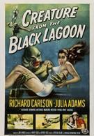 Создание из Чёрной лагуны (1954)