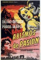 Бездны страсти (1953)