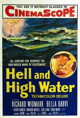 Постер фильма Ад в открытом море (1954)