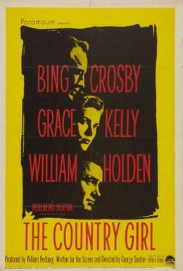 Постер фильма Деревенская девушка (1954)