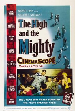 Постер фильма Великий и могучий (1954)