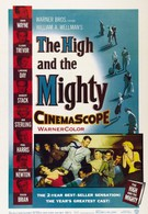 Великий и могучий (1954)