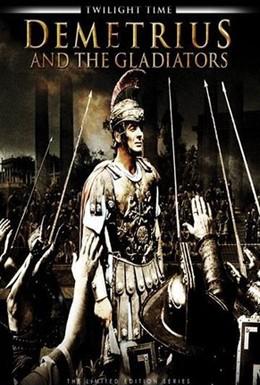 Постер фильма Деметрий и гладиаторы (1954)