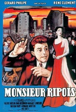 Постер фильма Господин Рипуа (1954)
