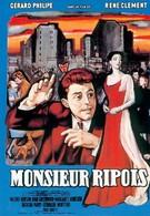 Господин Рипуа (1954)