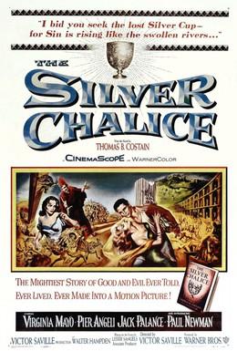 Постер фильма Серебряная чаша (1954)