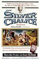Серебряная чаша (1954)