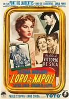 Золото Неаполя (1954)
