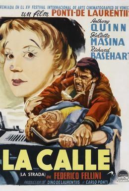 Постер фильма Дорога (1954)