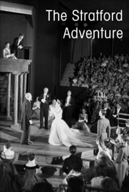 Постер фильма The Stratford Adventure (1954)