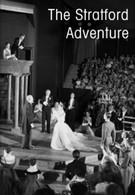 The Stratford Adventure (1954)