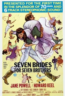 Постер фильма Семь невест для семи братьев (1954)